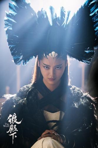 辛芷蕾《狼殿下》演绎冰山美人 与王大陆反目