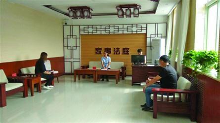 沈阳在全国试点家事法庭 一年挽救131个破裂婚姻