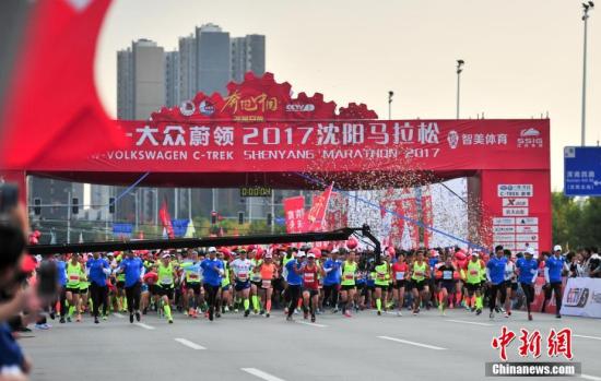 2017沈阳马拉松赛鸣枪开跑(组图)