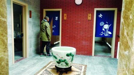 沈阳首批星级公厕下月启用