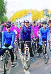 """2017辽宁国际骑行节落幕 这个""""节日""""很快乐"""