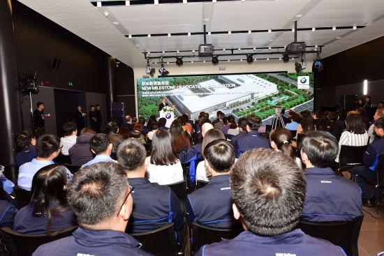 全球顶级供应商汇聚沈阳 宝马发布多条产业发展信息