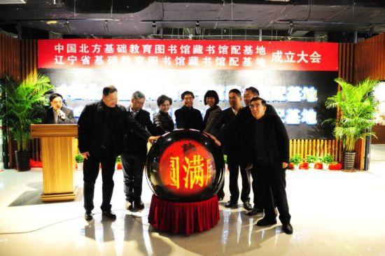 mg电子游戏网站大全:北方基础教育图书馆藏书馆配基地在沈阳和平区开业