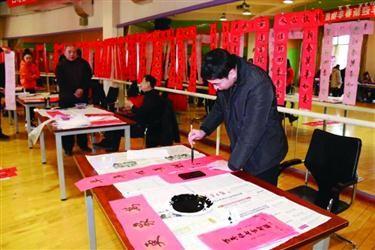 文化惠民迎新春