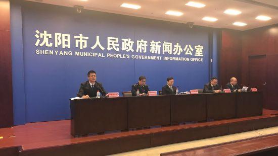 """赌博平台官方网站:沈阳""""三城联创:工商部门推进农贸市场升级改造"""