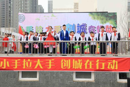 """(沈殿成)为贯彻落实沈阳市委,市政府""""三城联创""""的工作要求,发动学生"""
