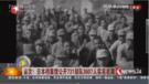 日本披露 731 首次公开3607人实名名簿