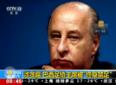 巴西足协主席禁足 涉贪腐