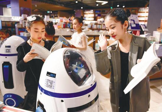 机器人陪读