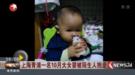 上海女婴被人抱走 警方全力搜寻8小时后找回