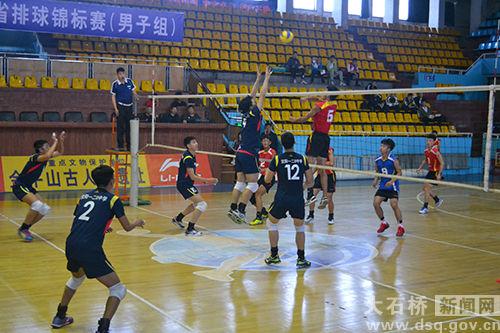皇家彩票网址是哪个:辽宁省排球锦标赛(男子组)在大石桥市开赛