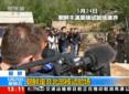 朝鲜核试验场9小时 拍摄容易采访难