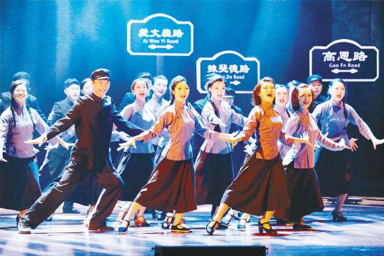 《海上·音》 亮相辽宁大剧院