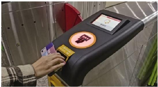 沈阳人有望年底用手机扫码乘地铁公交