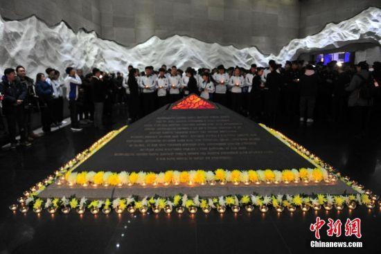 """沈阳举行""""南京大屠杀死难者国家公祭日悼念活动"""""""
