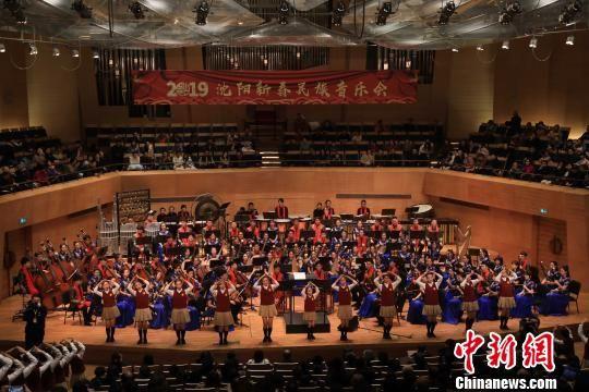 2019沈阳新春民族音乐会:弦歌辞旧岁 和韵奏华章