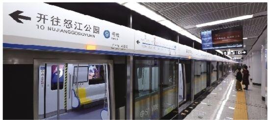 九号线明日开通 地铁执行新票价