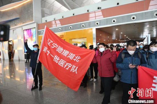 第十一批出�l �|��援(yuan)�h�t�杖�T已超2000人