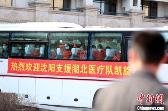 66天(tian)�^�� �|��援鄂�t����A(yuan)�M完成(cheng)使命(ming)全�T返�|回家