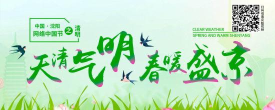 """天清�饷� 春hao)  jing)"" �W(wang)�j��jian)耙摺蔽 dian)影(ying)上映(ying)"