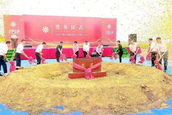 沈阳辽中区项目建设再加速 夏季重点项目集中开工