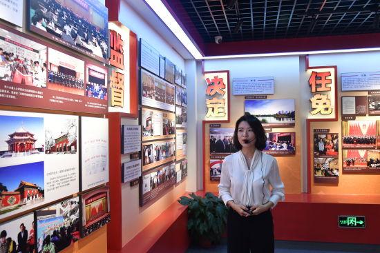 沈阳·人民代表大会制度与实践展示馆开馆