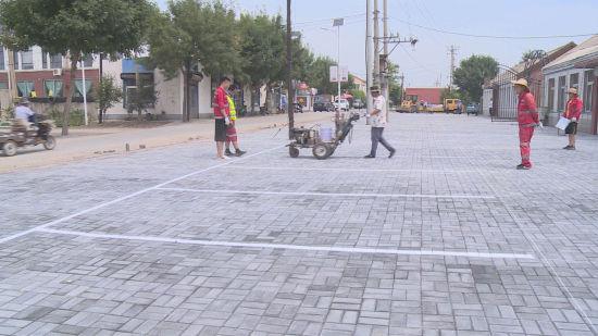 沈阳辽中创城在行动:增加静态停车位 改善出行环境
