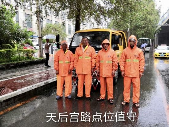 沈阳市大东区时刻严阵以待全力应对防汛工作